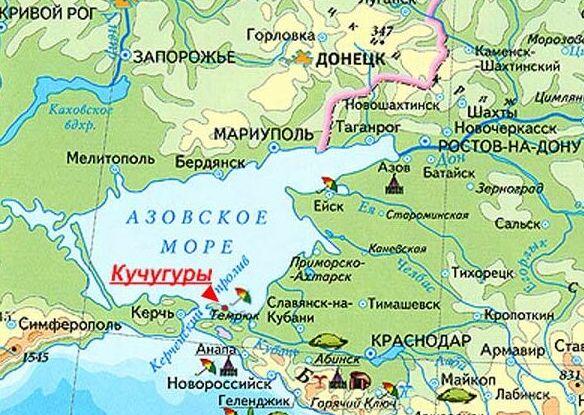 Отдых без посредников на Азовском море: http://otdiyhaem.narod.ru/na_azovskom.html